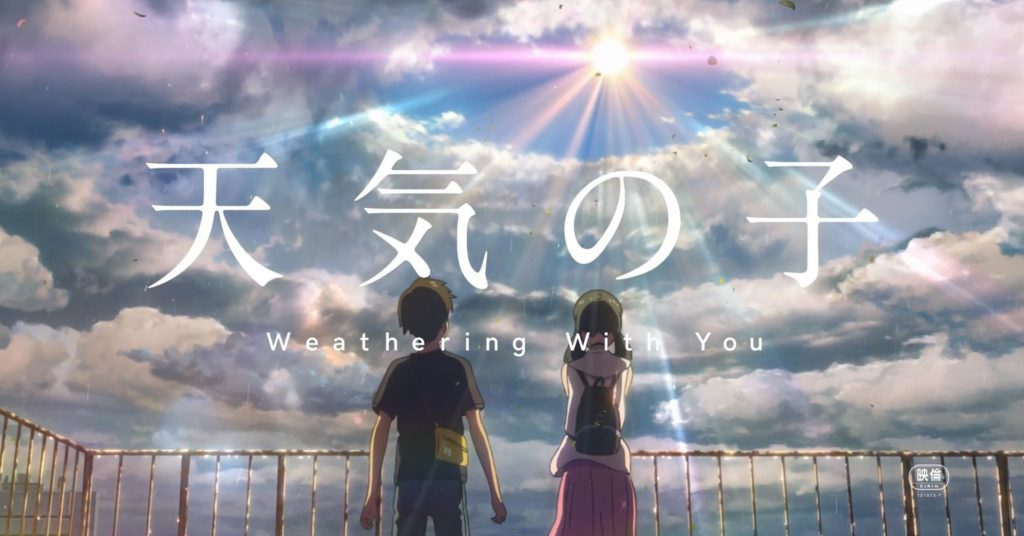 weathering with you - photo #8